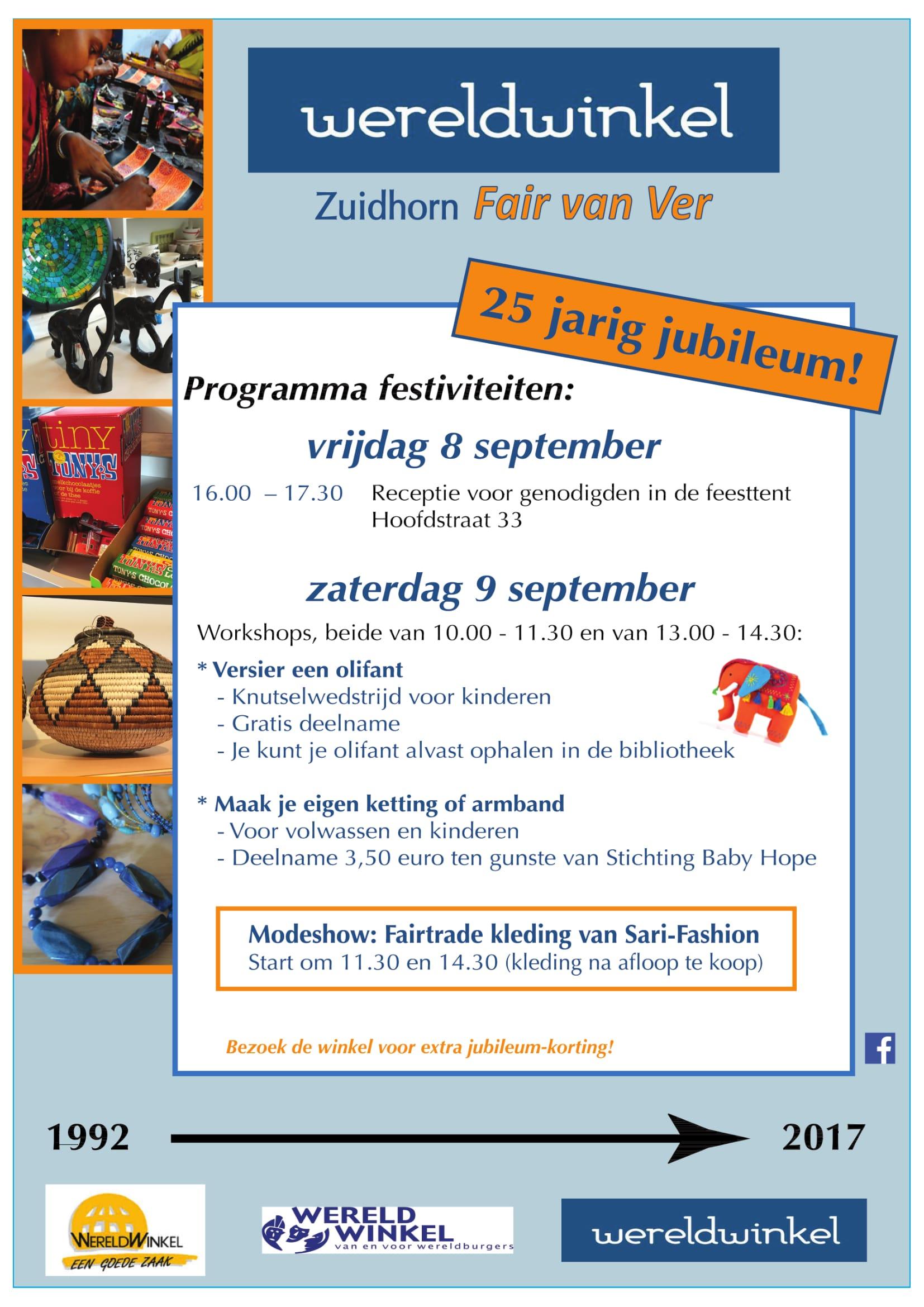 poster wereldwinkel Zuidhorn